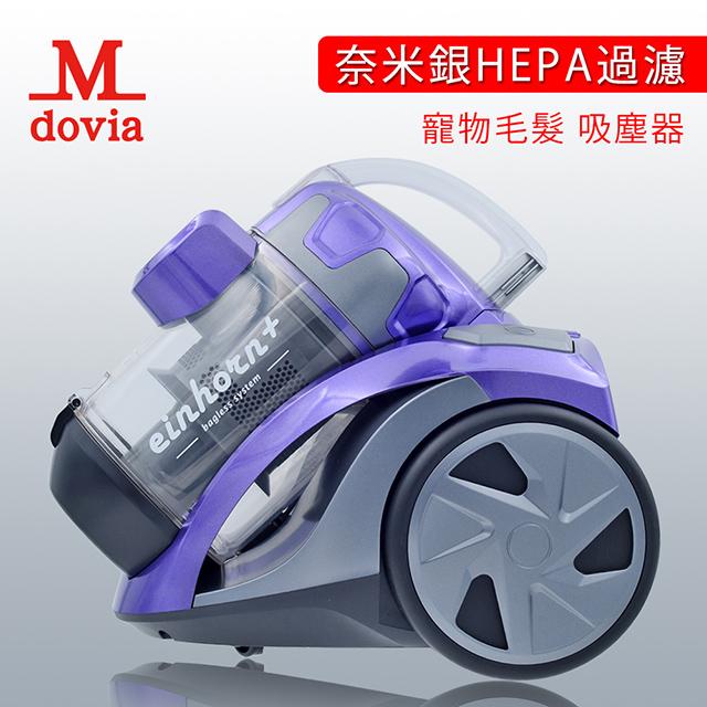 【美國 Mdovia】奈米銀HEPA過濾 寵物毛髮吸塵器 JR1608