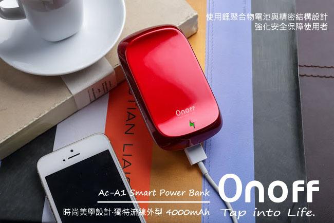 Onoff 歐諾夫 專利插頭 BSMI認證-A1移動電源 4000mAh-灰